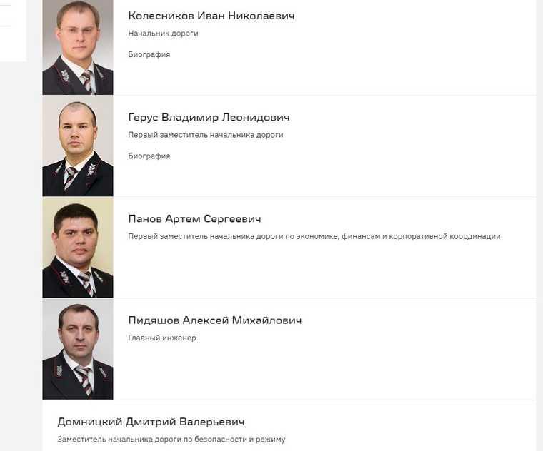 Сын генерала ФСБ возглавил службу безопасности СвЖД. Ему припоминают дело Миронова