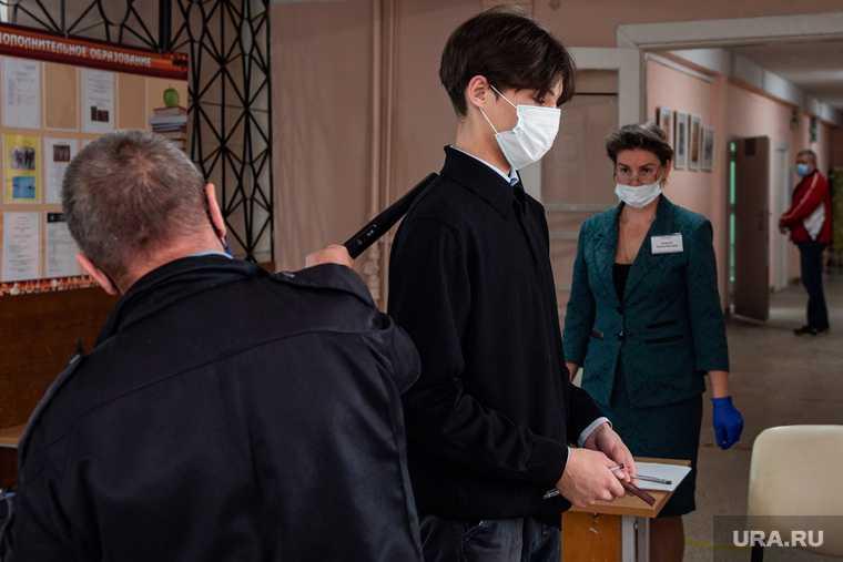 дистант школы Екатеринбурга коронавирус
