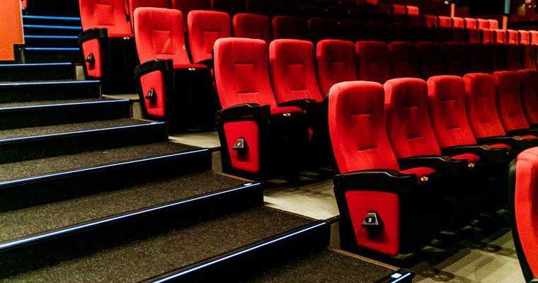 какой кинотеатр закроют в Тюмени