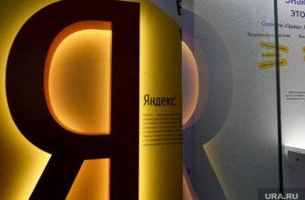 Яндекс тинькофф банк тиньков купит