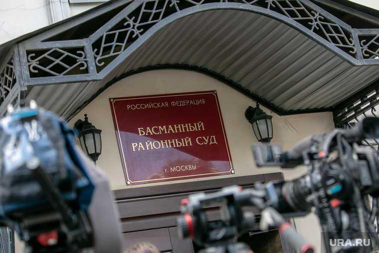 депутат Левченко Москва суд