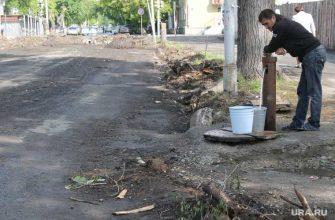 нет воды жители пермского поселка