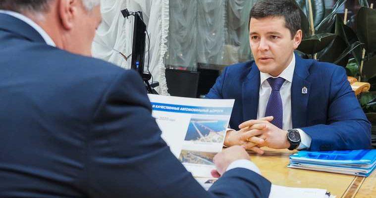 губернатор ЯНАО Артюхов вице премьер Хуснуллин