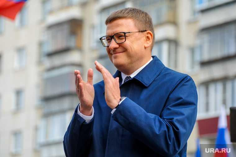 Челябинск заксобрание выборы Текслер Мякуш Векшин Карликанов