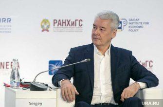 Собянин о коронавирусе в Москве