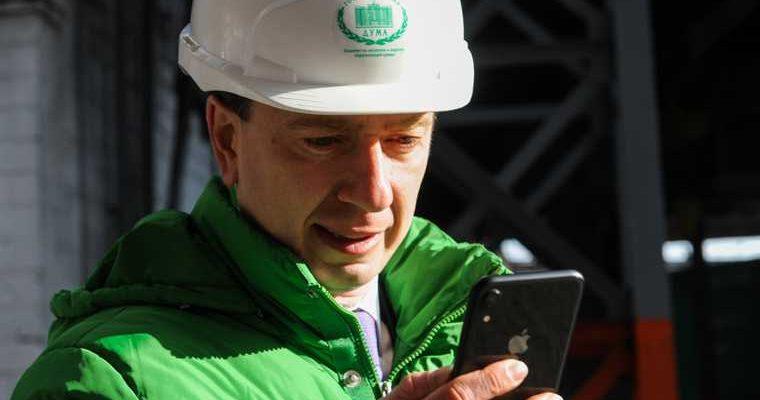 скандал загрязнение воздуха экология ФОРЭС обвинения Наталья Крылова депутат КПРФ
