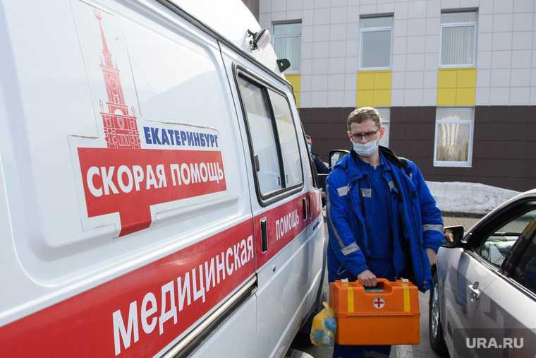 проверка скорая помощь Екатеринбург Росздравнадзор Михаил Мурашко