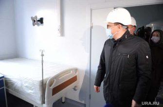 Текслер Новая Сосновка ковидный госпиталь Челябинск