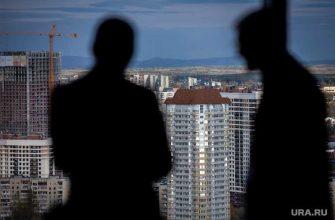 коронавирус недвижимость спрос Екатеринбург Свердловская область