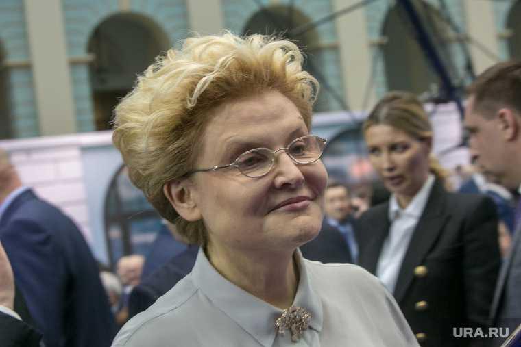 Мясников посоветовал не критиковать Малышеву