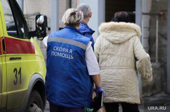 причины проверки скорой помощи в Екатеринбурге