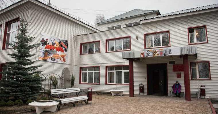 Екатеринбург пансионат для инвалидов стерилизация отказ от детей угрозы
