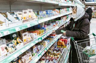 карантин коронавирус ограничения Россия магазины