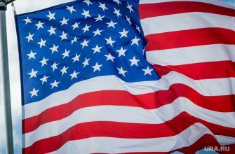 извинения США перед Россией