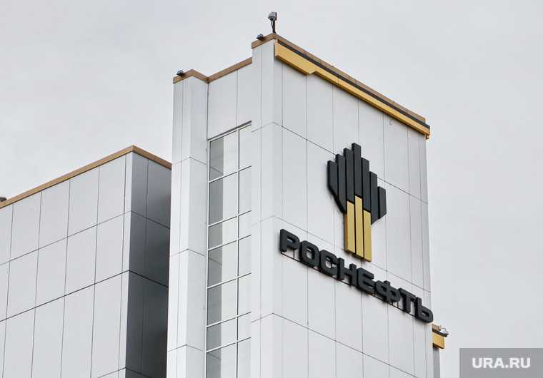 Кынско Часельское нефтегаз ЯНАО замдиректора коммерческий подкуп уголовное дело