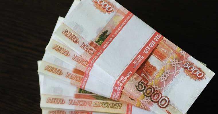 Челябинск деньги