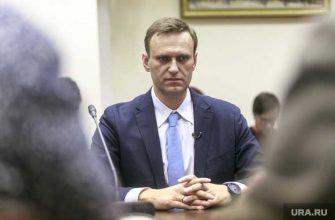 Алексей навальный Германия злоупотребления
