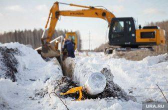 новости хмао авария на газопроводе прокурор Евгений Ботвинкин Белоярский район авария Газпром чп Газпром трансгаз Югорск Верхнеказымский