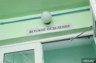 областная больница №3 тюмень