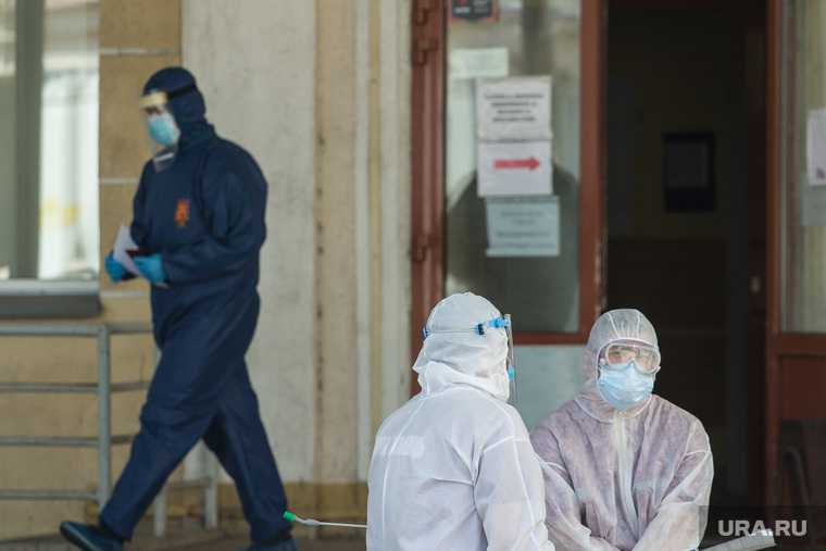 Челябинск коронавирус эпидемия