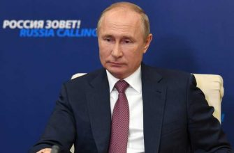 Путин форум инвесторы