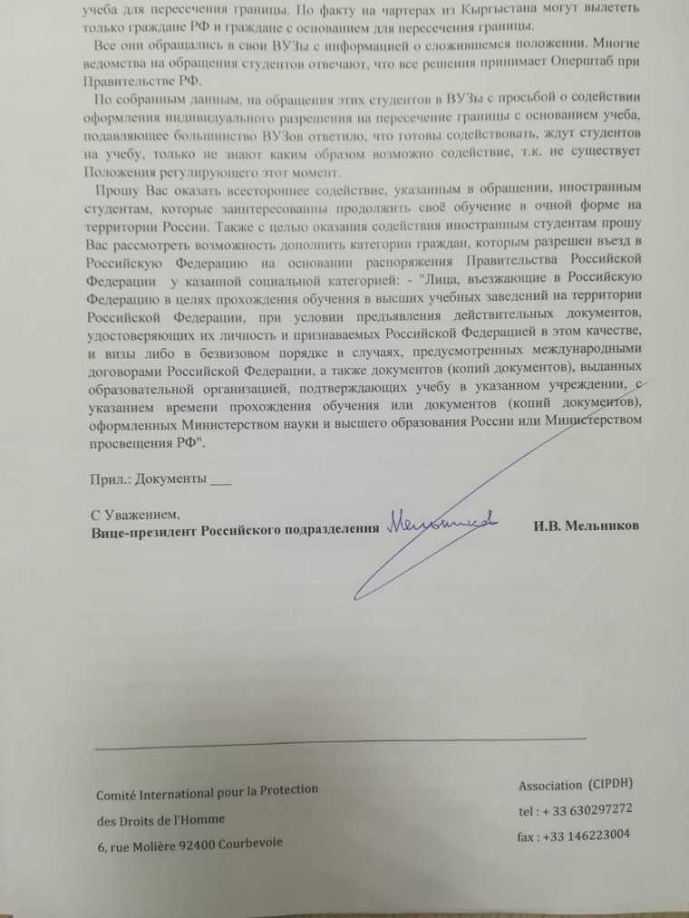 Иностранных студентов начали отчислять из российских вузов