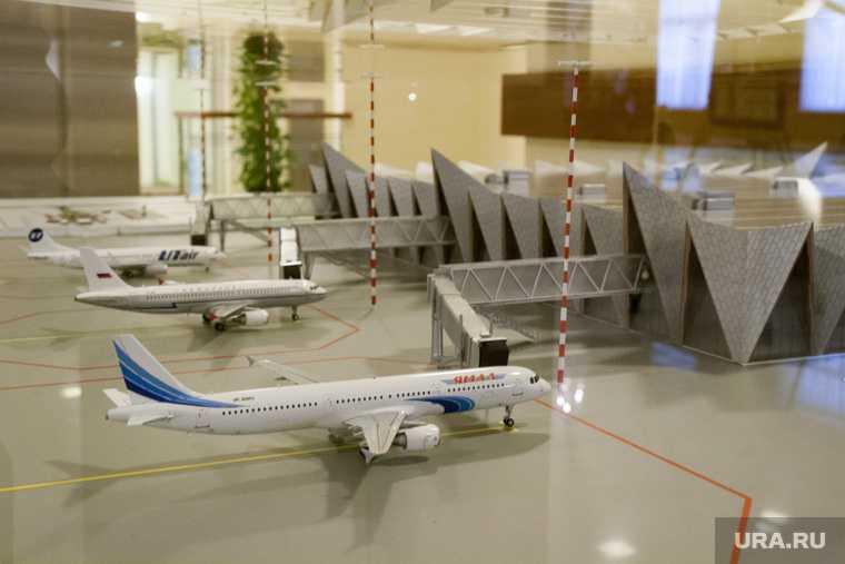 аэропорт Новый Уренгой ЯНАО срок реконструкции