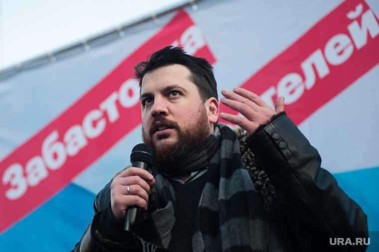 Екатеринбург Умное голосование довыборы