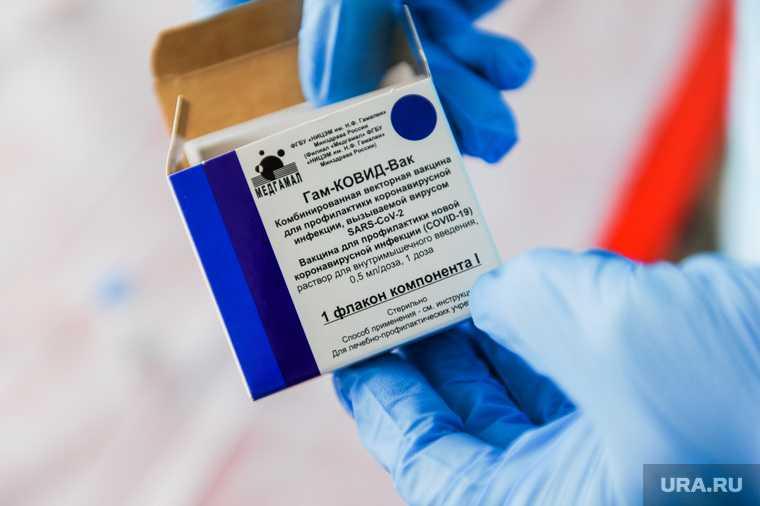 коронавирус вакцина Свердловская область больницы