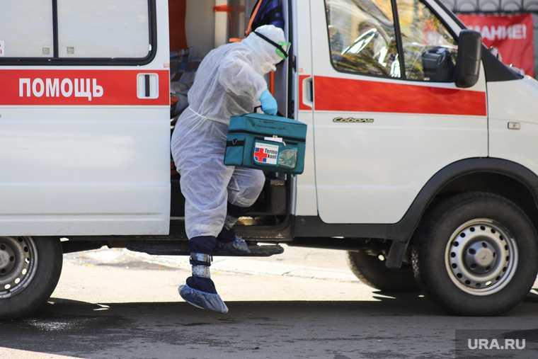 Челябинская область коронавирус COVID заражения умерли 27 ноября