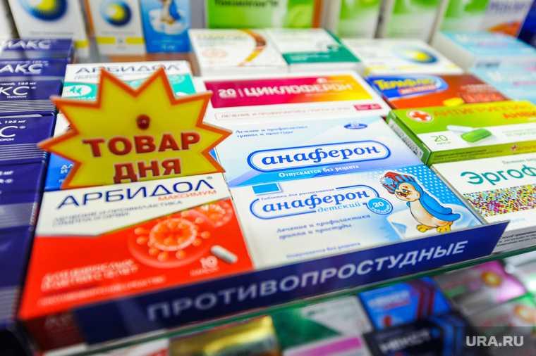 Челябинск лидокаин