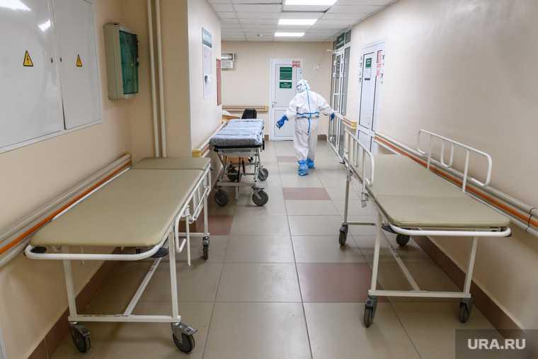 Екатеринбург больницы коронавирус