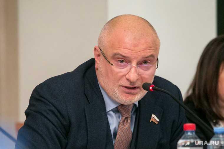 Андрей Клишас законопроект расширяет гарантии Россия экс-президент