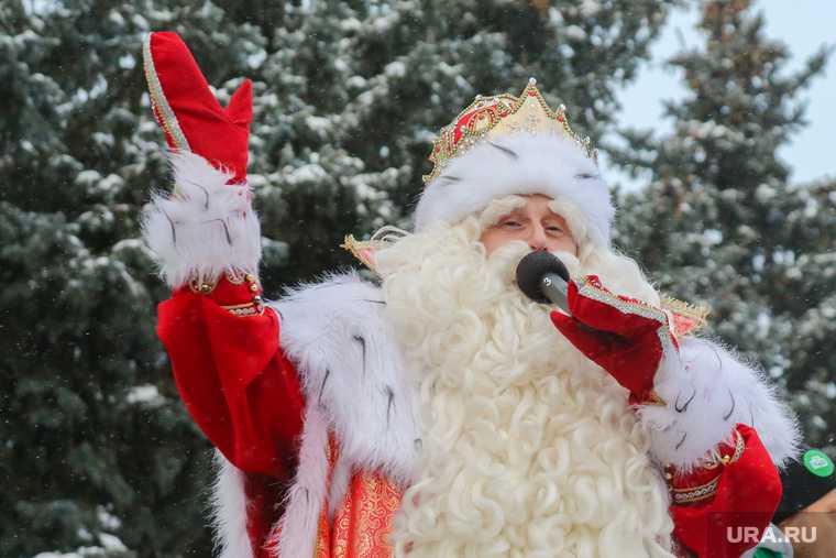 Дед мороз коронавирус онлайн