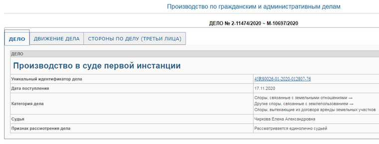 Мэрия Кургана судится с Юрием Гальцевым