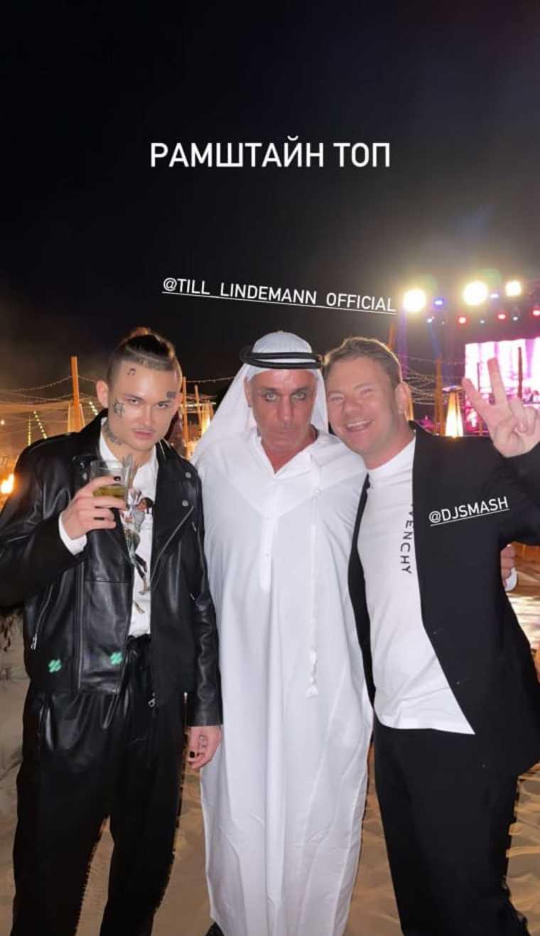 Моргенштерн отмечает Новый год в пустыне с Линдеманом и DJ Smash. Фото