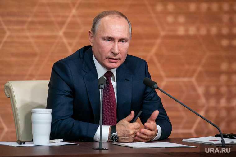 Путин доплаты классное руководство