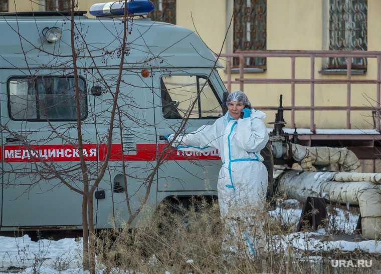 Челябинская область коронавирус COVID заражения умерли 9 декабря