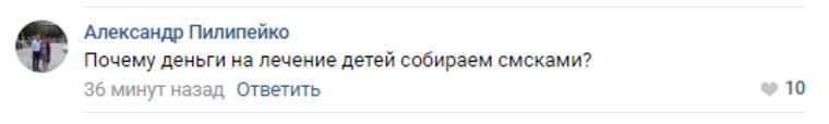 В соцсетях задали вопросы Путину перед пресс-конференцией. «Что скажете Дудю?»
