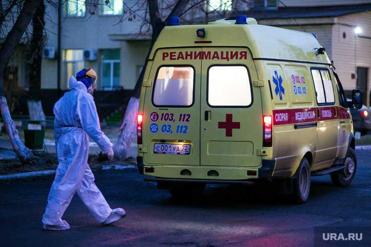 екатеринбург высокая смертность коронавирус