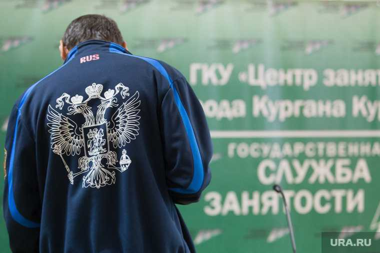 зарплата центры занятости трудоустройство россиян ЦНЗ Госдума работа центров занятости