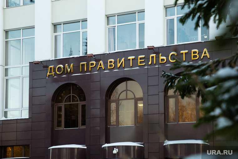 Забозлаев и Нигматулин департамент труда и занятости коронавирус Москва Троекуровское кладбище