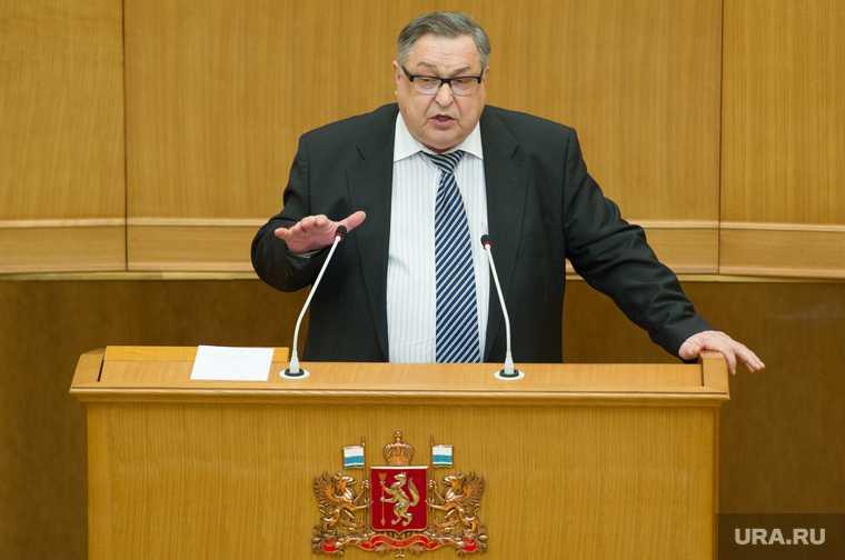бюджетный комитет свердловское заксобрание умер Владимир Терешков