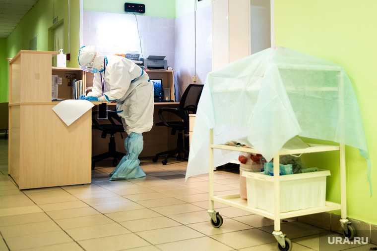 Верхнеуральск больница врачи увольнение минздрав 18 врачей