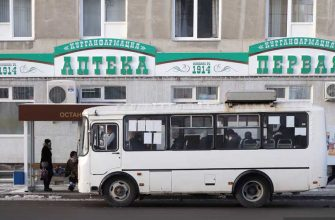 оплата автобуса картой Курган