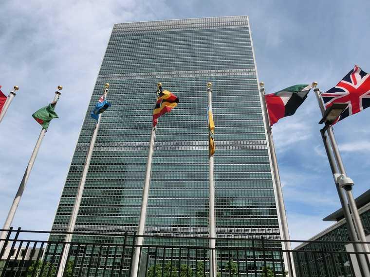 ООН мир распад две части
