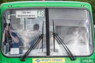 Екатеринбург гололед автобус дтп