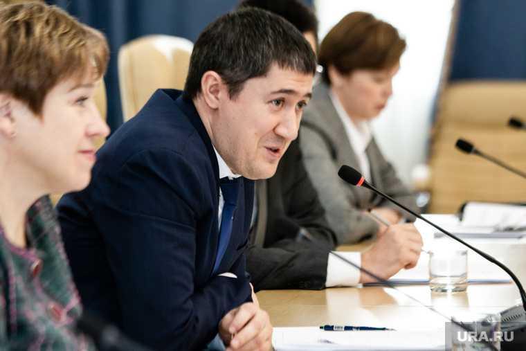 правительство пермского края заседания