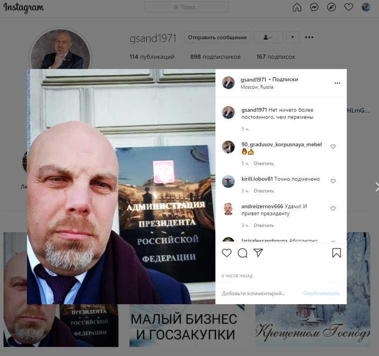 Пермский кандидат в Госдуму готов отказаться от участия в выборах