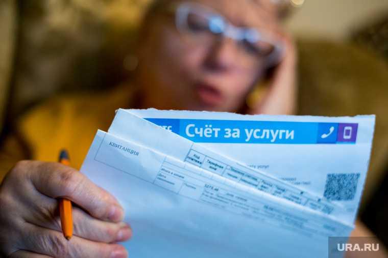 счета за электроэнергию Красновишерск